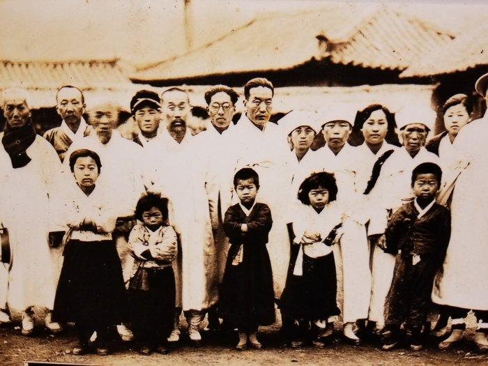 Korean family black and white photograph Korean Cultural Center