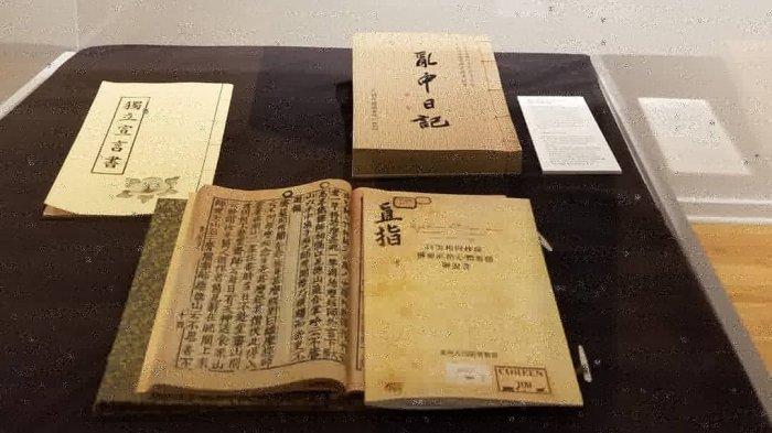 War Diary of Yi Sun-Shin, Korean Cultural Center of Chicago